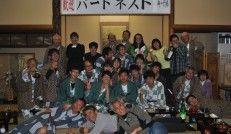 2012.10.27-28 山形スクールツアー