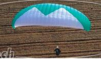 Windtech CORAL(コーラル)
