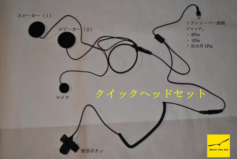 スクリーンショット 2014-01-06 22.46.12