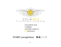ICARO製造ノート