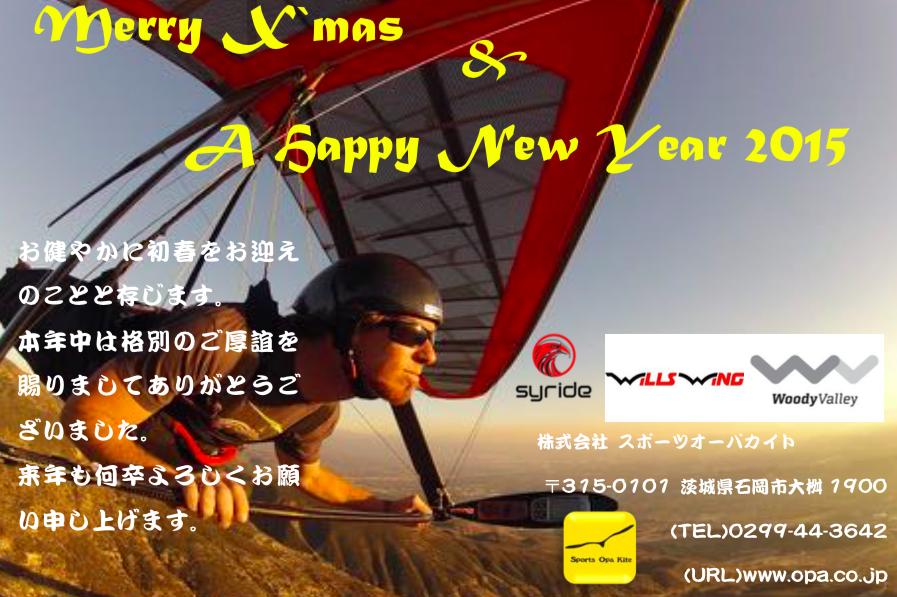スクリーンショット 2014-12-21 10.43.26