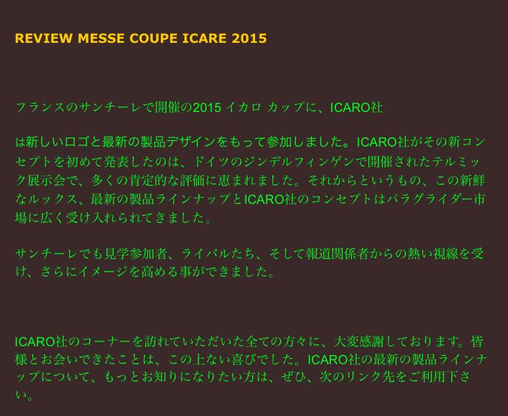 スクリーンショット 2015-09-25 14.59.57