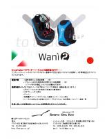 WANI2 取扱説明書 pdf