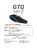GTO Light2 取扱説明書 pdf