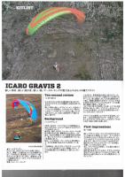 クロスカントリー誌 Gravis 2